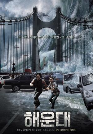 Haeundae_film_poster