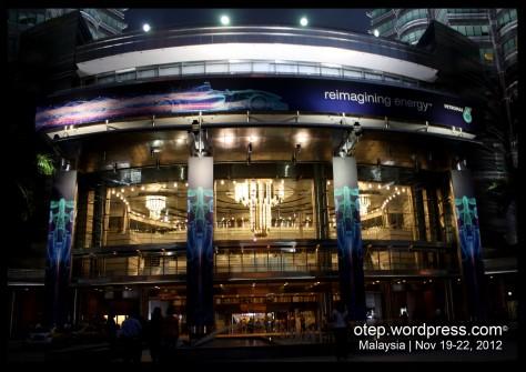 Petronas Twin Towers Entrance