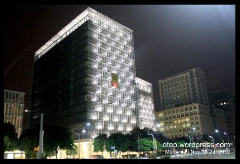 Perbadanan government complex