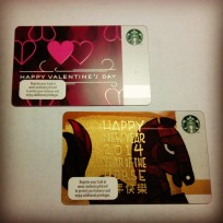New Starbucks Card Designs