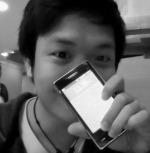 nawalang cellphone